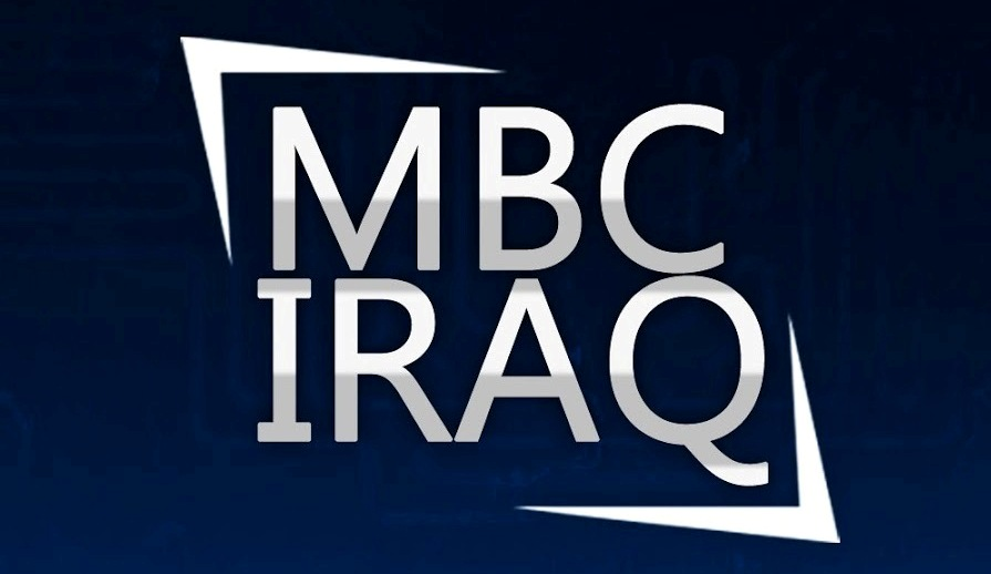MBC Group Launches MBC Iraq - Sada El balad