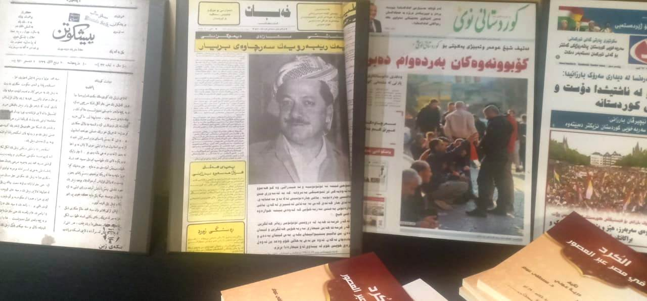The First Kurdish Newspaper Was Founded in Cairo in 1898