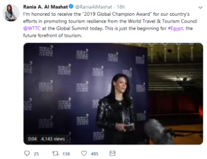 Rania Al Mashat on Twitter After Receiving the Award