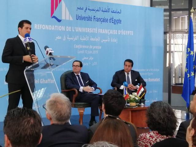 French Univ. to Be Re-launched in Egypt