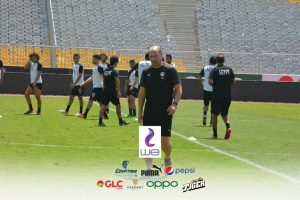 The Hosts Camp ahead of AFCON