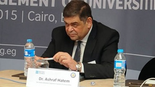 """""""AUC"""" Counselor, Dr. Ashraf Hatem said that the university has worked to strengthen relations with other Egyptian universities during the last years. noting the """"AUC"""" is currently holding negotiations with different public and private universities"""