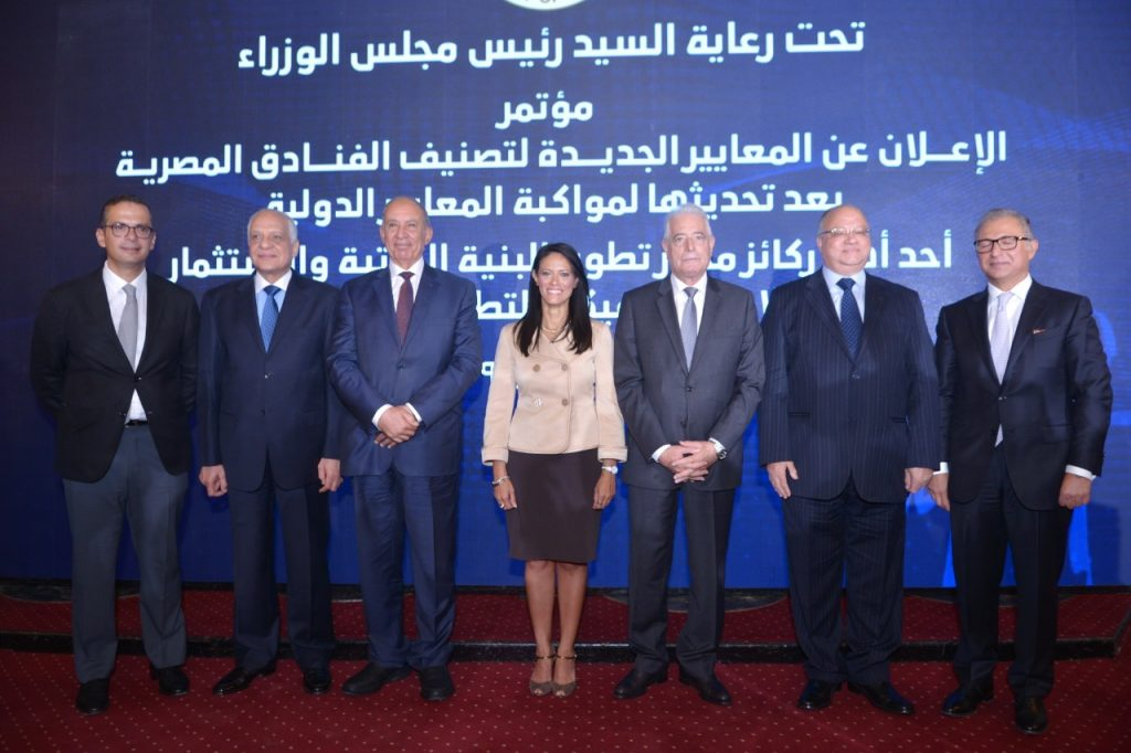 Rania Al-Mashat with Tourism Officials and Governors