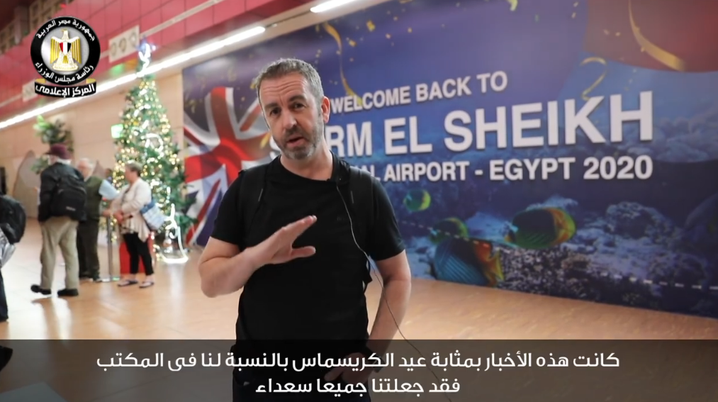 Peter Kearns, the executive director of Red Sea Holidays
