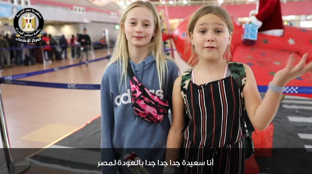 Two British Girls Are Happy for Visiting Sharm El Sheikh
