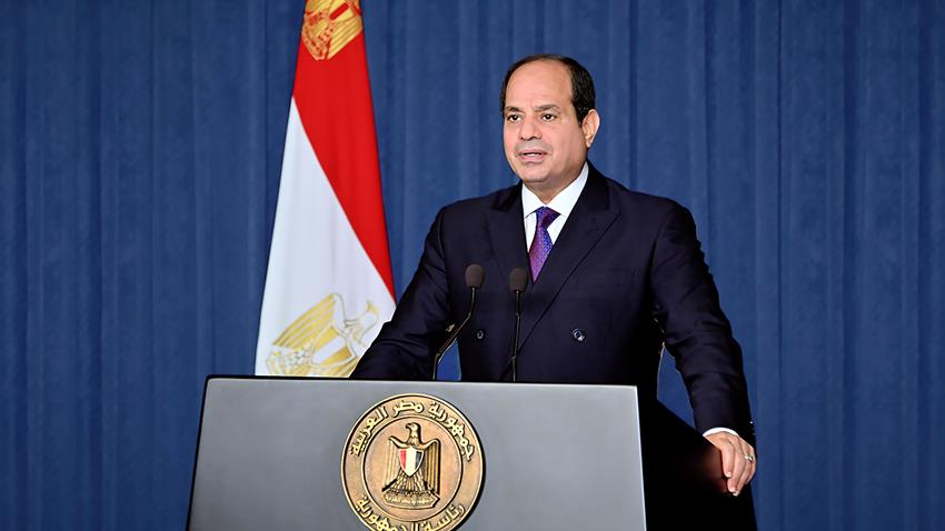 Sisi During Delivering Egypt's Speech at UNGA 75