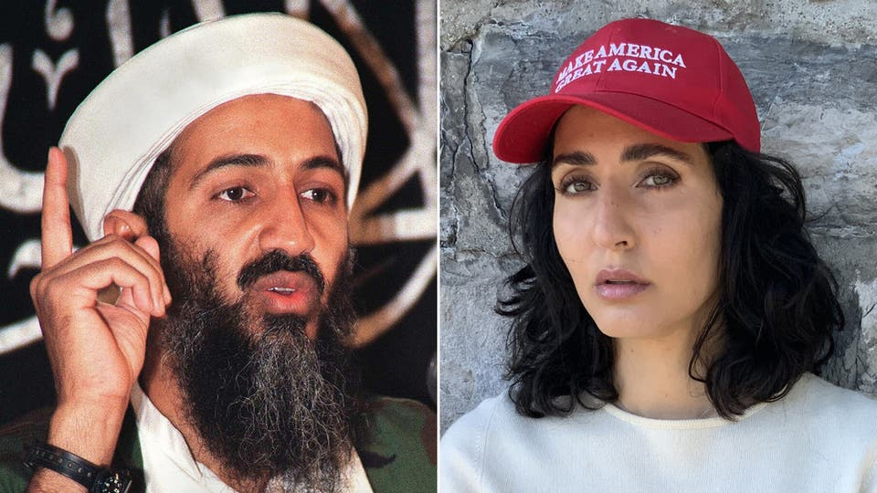 Nour Bin Laden: New 9/11 Will Occur if Biden Wins