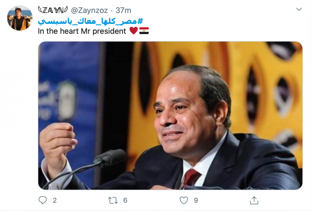 Sisi Tops Trending Twitter List with 3 Hashtags