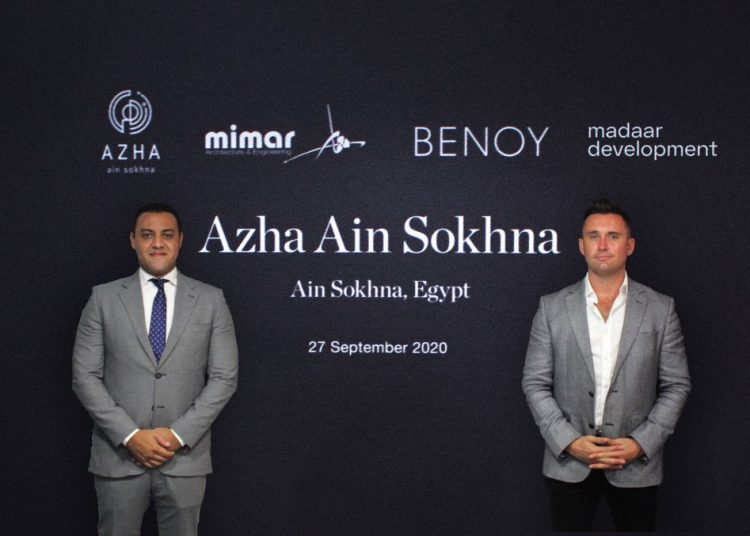 Madar Developments Inks Partnership Deal with UK's Benoy Int'l Co.