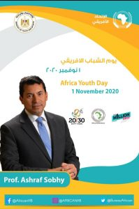 On the occasion of Africa youth day, Sobhi congratulated all young people
