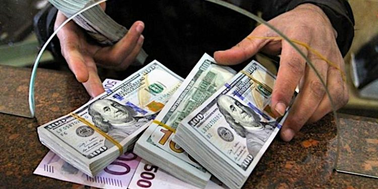 CBE: Remittances of Egyptians Abroad Record $31.4 Bln in FY2020/21