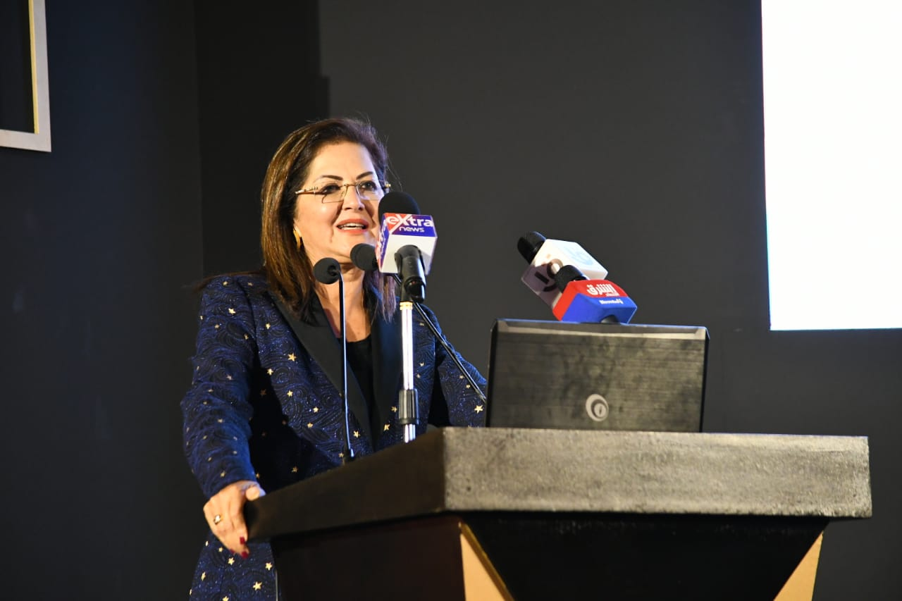 Dr. Hala Al-Saeed, Minister of Planning and Economic